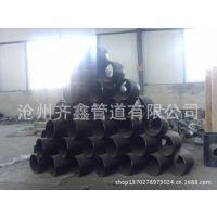 供应无缝弯头管件 沧州齐鑫管件 厂家值得信赖!