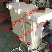 BKFR-1.5P防爆空调机 格力防爆空调生产厂家 腾达防爆空调报价