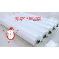 【塑料薄膜】透明塑料薄膜 高品质ldpe塑料膜 优质PE厂家直销