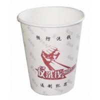 厂家供应 兴业银行纸杯 一次性环保广告杯 水杯定制