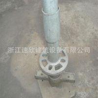 生产销售热镀锌圆盘脚手架立杆 横杆 斜杆 品质优异