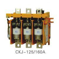 供应CKJ5-250、低压真空交流接触器