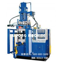 RH系列橡胶注射成型定型机