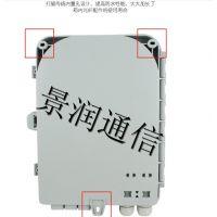 16芯FTTH光纤分纤箱 景润24芯SC光纤分纤箱 光纤配线箱