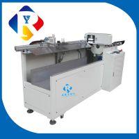 厂家生产供应 RY-110LED灯PC面罩切管机 浙江经济型台式切管机