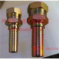 厂家专业生产批发高压胶管接头 液压胶管接头 高压油管接头