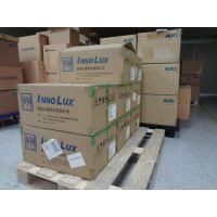 供应友达AUO10.4真彩色工业液晶屏G104SN02 V2可配触摸屏驱动板