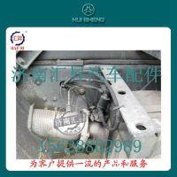 中国济南重型汽车T7H卡车底盘配件尿素喷嘴总成WG1034120001