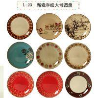 外贸库存陶瓷手绘圆盘 方盘 西餐盘 创意原单出口 工艺礼品摆件