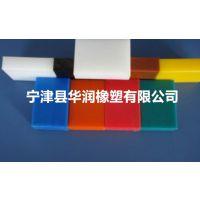 超高分子聚乙烯板 UHMWPE耐磨垫板 UPE板材价格