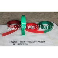 专业供应进口美诺材质刮胶 刮刀刮条 导光板触摸屏印刷 厂价直销