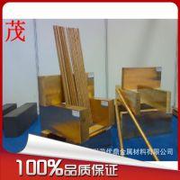 上海厂家供应JIC59-1B铅黄铜 铜棒 铜板铜管价格可提供材质证明
