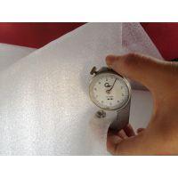 防震气泡包装膜13932813370珍珠棉