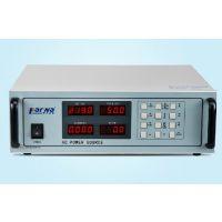 APS系列变频试验电源