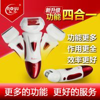 厂家新款4合一女士剃毛器 多功能女士磨脚拔毛器 充电式剃毛机