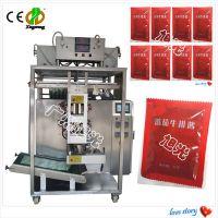 广州多排番茄酱包装机,DXD-Y10高效400包/分钟