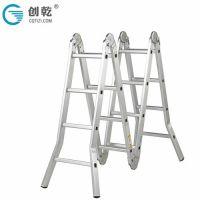 清远伸4米折叠梯 广东创乾伸缩梯厂家 CQS-4M路灯维修梯子