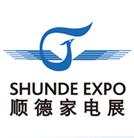 2016第十六届中国(顺德)国际家用电器博览会(顺德家电展)