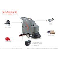 东莞手推式洗地机惠州高美GM50B电瓶式全自动洗地机