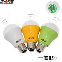 微波雷达感应LED球泡灯,楼梯间用感应LED灯具 工厂直销