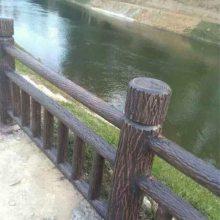四川德阳广汉驰升水泥仿木栏杆 混凝土栏杆