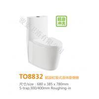 骏姿马桶 潮州马桶生厂产家 8832超旋式连体座便器特价批发 300/400坑距