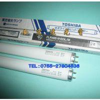 东芝FLR40S.N-EDL/M.NU防紫外线灯管