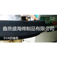 防腐性防水耐撞缓冲碰碰车EVA防撞条厂家