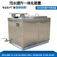 上海铂曼BMWTII污水提升一体化设备厂家直销