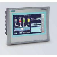 辽宁智能换热站成套控制系统
