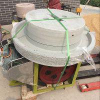 多功能电动石磨机 厂家直销石磨豆腐机 鼎达自产