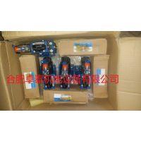 力士乐合肥卓泰现货供应辊压机电磁溢流阀DBW10A1-5x/200-6EG24N9K4