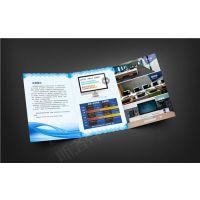 折页设计_斯洛克平面设计(图)_龙岗折页设计