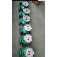 重庆柴油流量表