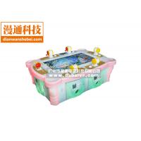 儿童模拟钓鱼游戏机海钓精灵钓鱼游戏机厂家价格钓鱼机批发电玩游戏机