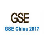 2017第十七届中国国际通用及专用装备博览会