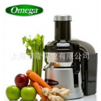 美国 Omega欧米茄 BMJ332 大口径蔬果榨汁机 商业使用果汁机