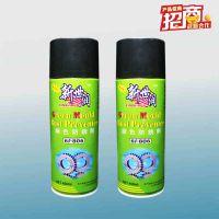 新世润绿色防锈喷剂 模具除锈防锈剂 万能防锈润滑剂 450ML