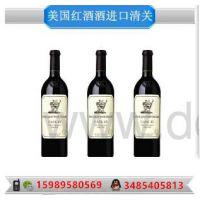 【美国红酒葡萄酒进口香港|国内---物流指导】 全境上门提货