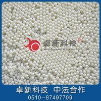 厂家直销 研磨介质、氧化锆珠、硅酸锆珠、型号齐全 价格优惠