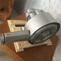 700w高压鼓风机 旋涡式气泵 环形高压增氧泵 西门子小型风泵
