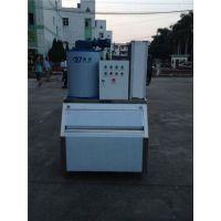 供应0.5吨超市用片冰机 500公斤火锅店用冰