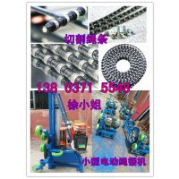 西藏拉萨电动绳锯切割机矿山开采混凝土加工设备