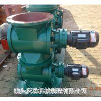 河北庆功机械/供应优质星型卸料器YJD-08B型220