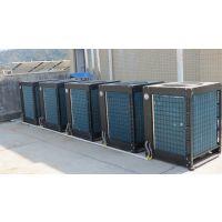 太阳雨太阳能50旽热水住宅小区分户计费系统-四川长江飞瑞能源公司