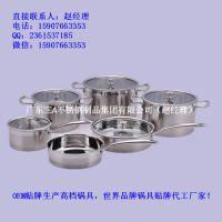 个性厨房优质锅具 24cm双耳煎炒锅 不锈钢平底锅批发