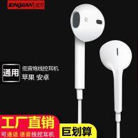 厂家直销 苹果安卓耳机 入耳式耳机 手机耳塞 通用金属耳机 带麦