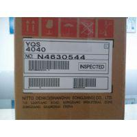 YQS-4040海德能纯水膜