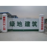 供应上海广告写字写墙字写黑体字写排笔字