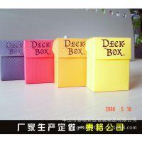 有色菱形PP盒、透明塑料PP盒、PP包装盒、透明PP盒、磨砂PP盒